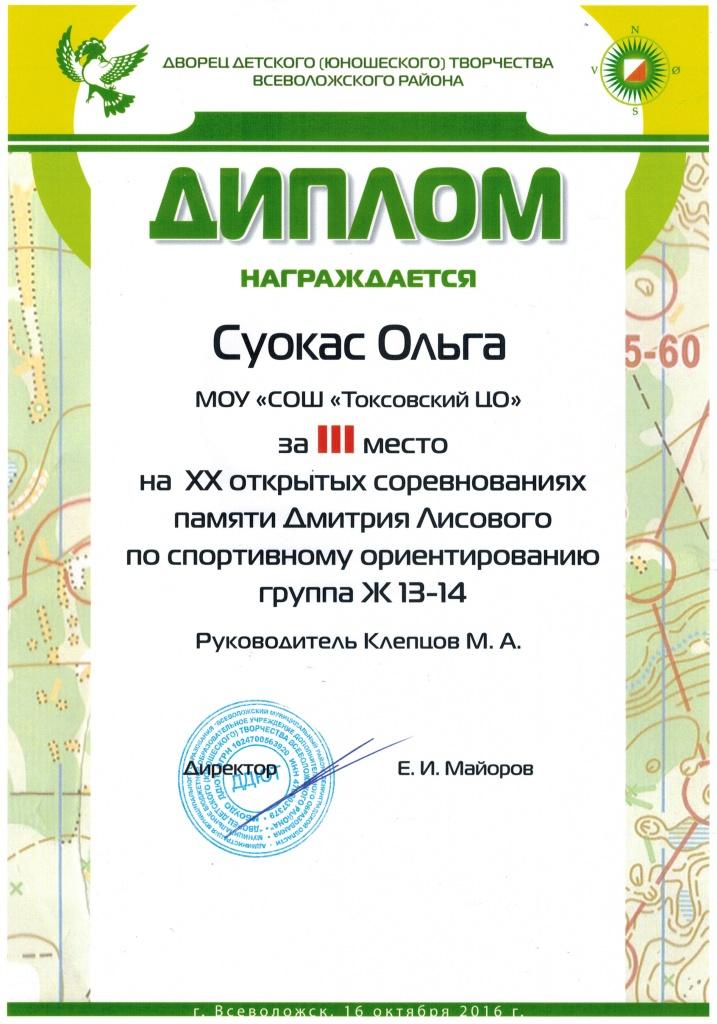 CCI08112016_0003.jpg
